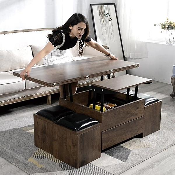 多功能茶几 升降茶幾餐桌兩用簡約現代小戶型客廳多功能折疊茶幾桌子創意家具 DF 維多原創