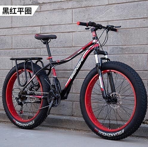24/26寸變速越野沙灘雪地車4.0超寬大輪胎山地自行車男女式學生款