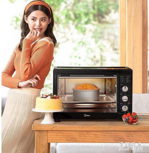 220V電烤箱家用小型全自動烘焙多功能38L大容量臺式蛋糕烤箱 6992全館特惠限時促銷