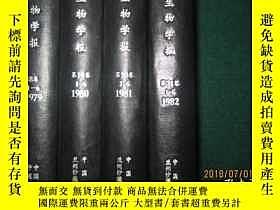 二手書博民逛書店古生物學報罕見第21卷(1982年1-----6期)Y27913