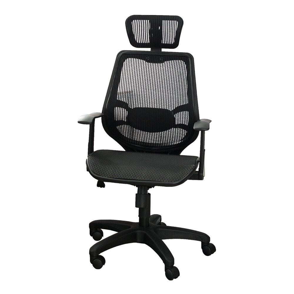 工作椅/辦公椅/電腦椅 理查茲辦公網椅_深黑色  dayneeds