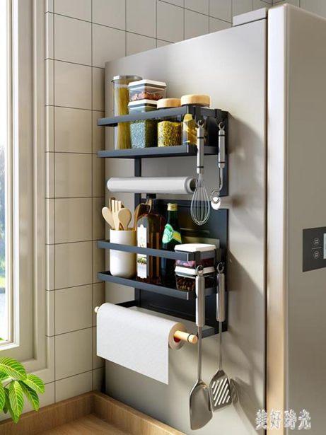 冰箱磁吸保鮮膜免打孔收納置物架廚房壁掛側面多功能洗衣機掛件 FF4349全館特惠限時促銷