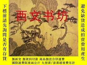 二手書博民逛書店【罕見】1983年《中國繪畫》 CHINESE PAINTING