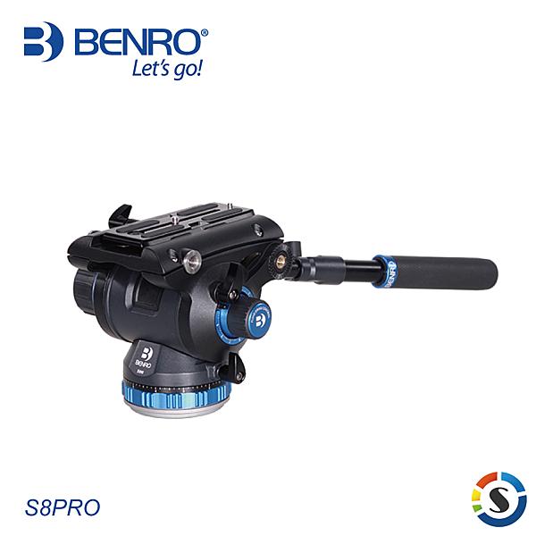 BENRO百諾 S8PRO 專業攝影油壓雲台