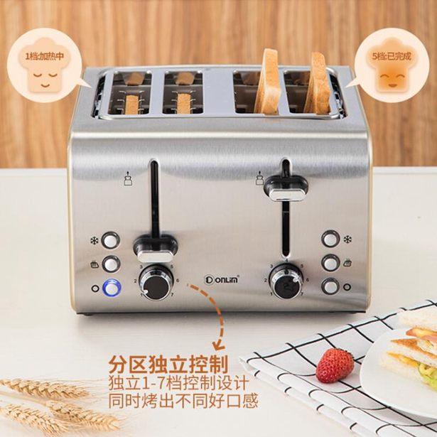多士爐烤面包機家用全自動不銹鋼4片小型早餐加熱吐司機迷你全館特惠限時促銷