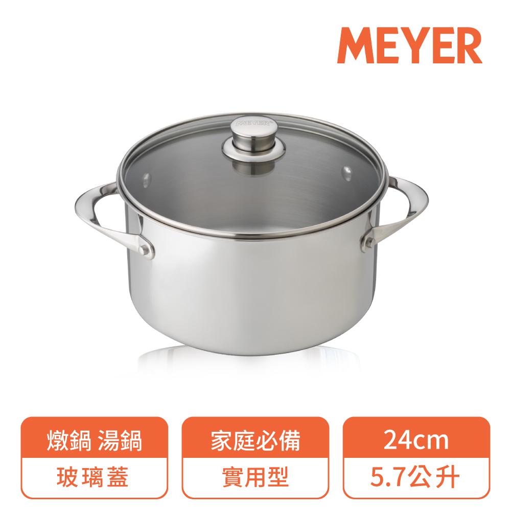 Meyer 美馨不銹鋼導磁雙耳湯鍋24CM/6QT(有蓋)