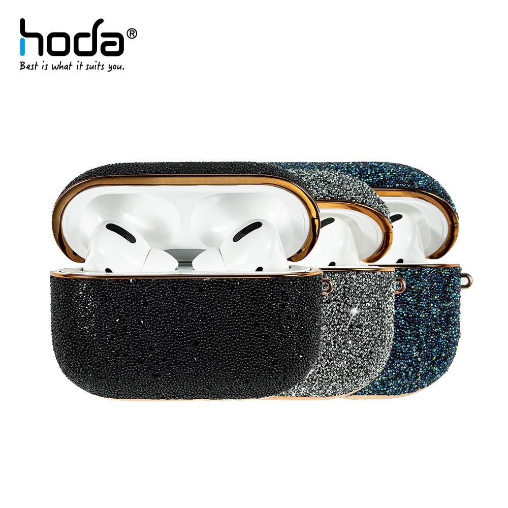 hoda Apple AirPods Pro 電鍍鑽布保護殼 奢華系列【官方賣場】