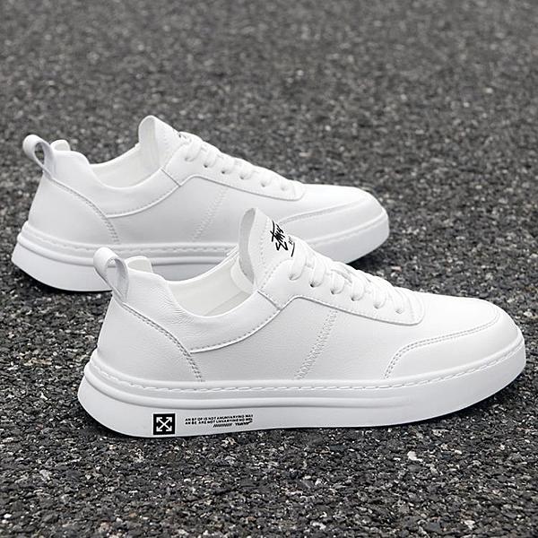 小白鞋男百搭2020年夏季透氣韓版潮流新款休閒內增高板鞋子男 後街五號
