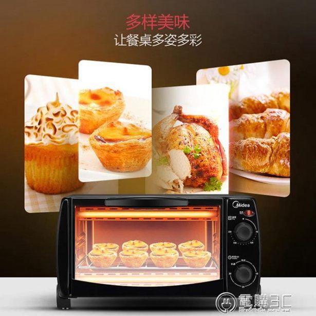 10L烤箱家用小型迷你烘焙全自動多功能精致電烤箱蛋糕T1-108B全館特惠限時促銷