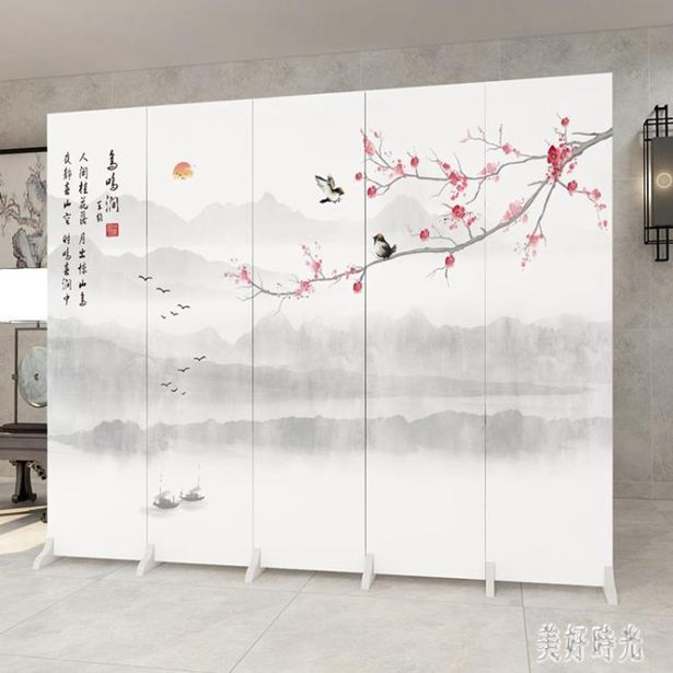 新中式屏風隔斷墻客廳折疊移動辦公室內簡易臥室遮擋簡約現代家用 FF5251全館特惠限時促銷