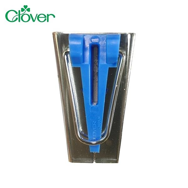 耀您館|日本製造Clover可樂牌滾邊條25mm滾邊器22-103藍色拼布洋裁縫紉包帶器製帶器捲邊器包邊條器