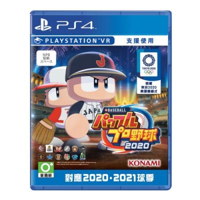 PS4 eBASEBALL 實況野球 2020 - 日文版