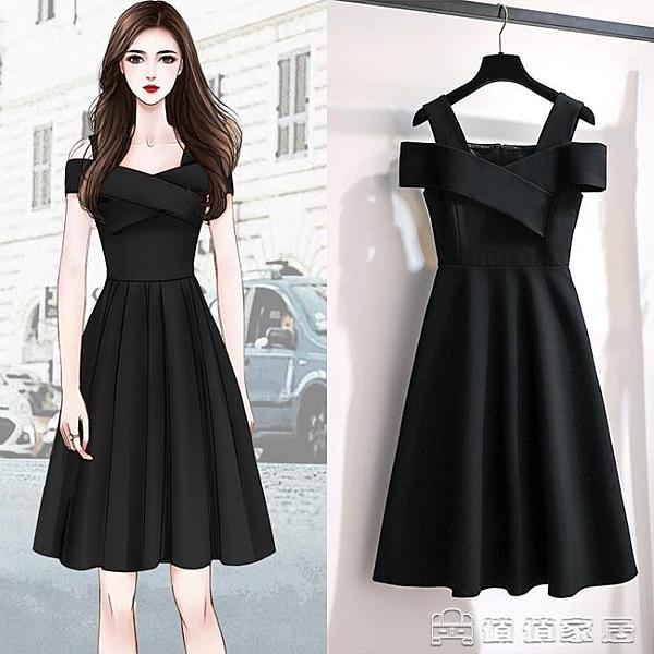 小禮服 洋裝 經典法式吊帶一字肩洋裝 女夏季小個子輕熟復古赫本風禮服小黑裙 新年特惠
