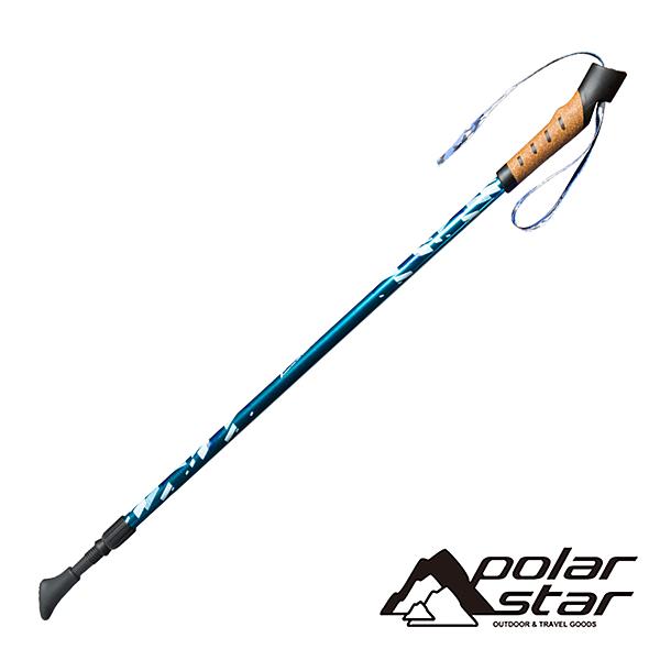 【PolarStar】鋁合金健行杖(一對) P20708『淺藍』戶外.登山.健行.健走.露營.手杖.爬山.拐杖