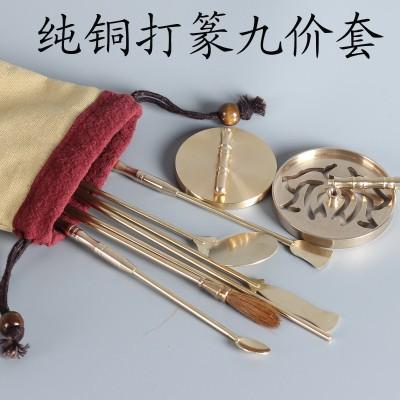 「xk」純銅香道套裝香道打篆空熏工具用品七件套香篆灰壓香爐入門套裝