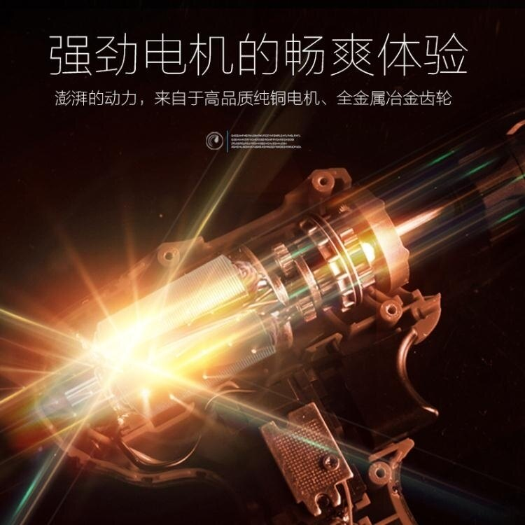 電鑽 富格12V鋰電25V雙速充電手電多功能家用電動螺絲刀電起子【天天特賣工廠店】