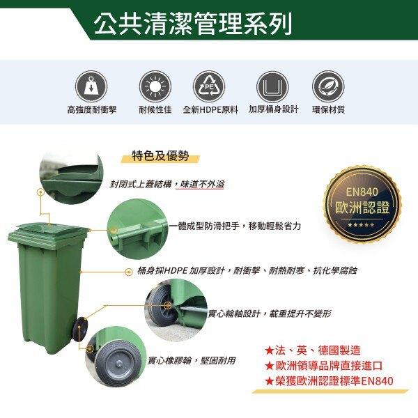 封閉式耐衝擊二輪拖桶【綠】(360公升)RB-360 氣壓式上蓋 廚餘桶 托桶 工廠 餐廳 回收場 回收桶 垃圾桶