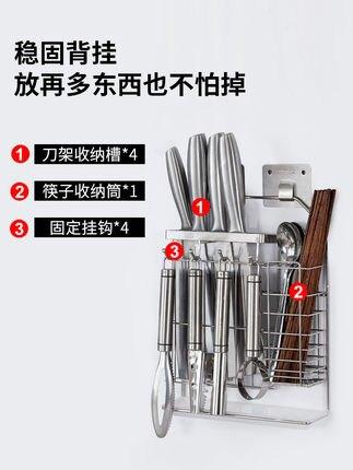 廚房筷子筒 不銹鋼筷子筒筷子簍收納免打孔壁掛式筷簍筷籠家用置物架盒架桶籠 『MY5809』