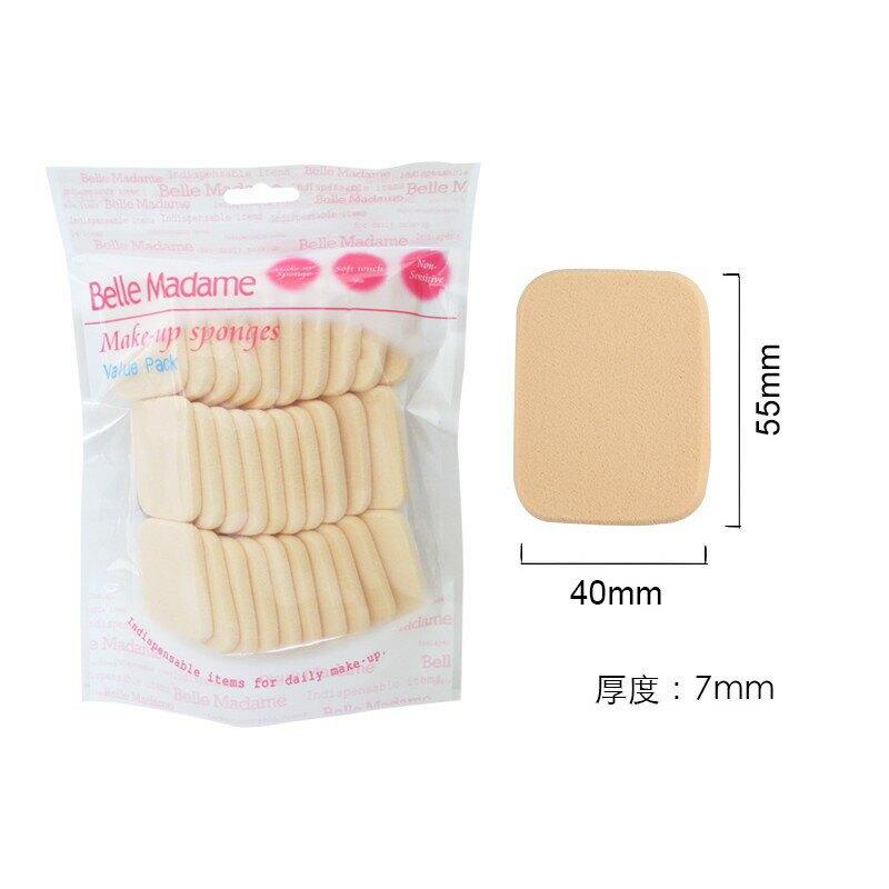 【貝麗瑪丹】  N416水粉兩用粉撲/方形30入 現貨
