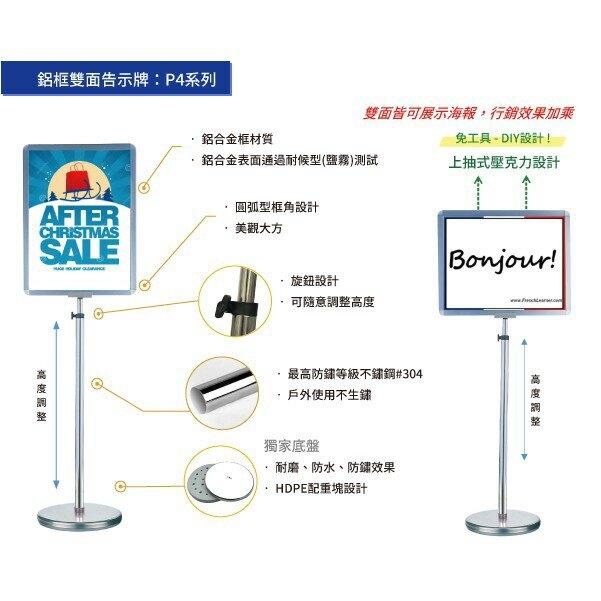 不鏽鋼多功能告示牌(中)P2-03 告示牌 警示牌 展示牌 圍欄 飯店 旅館 廁所 佈告欄 面板