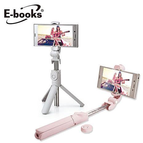 【APP搶購】E-books N70 藍牙遙控三腳架自拍組【20光棍節】粉