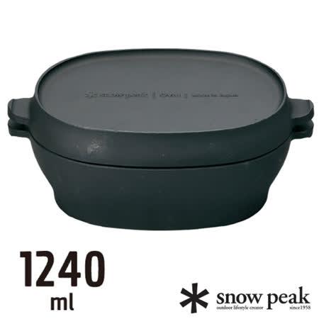 【日本 Snow Peak】Micro Oval 燕三條 2~3人極薄輕量扁圓型迷你荷蘭鍋(1240ml).鑄鐵鍋_CS-503R