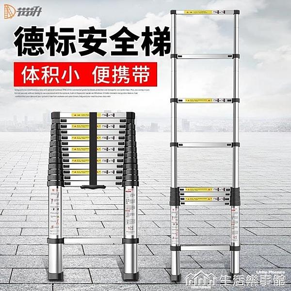 節節升鋁合金加厚直梯單側梯單面梯摺疊一字工程梯家用梯子伸縮梯 NMS生活樂事館