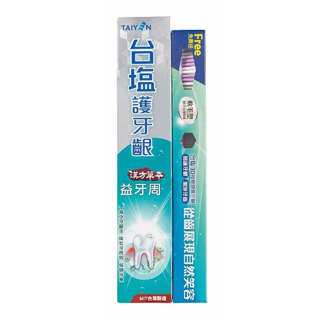 台塩護牙齦益牙周牙膏140g