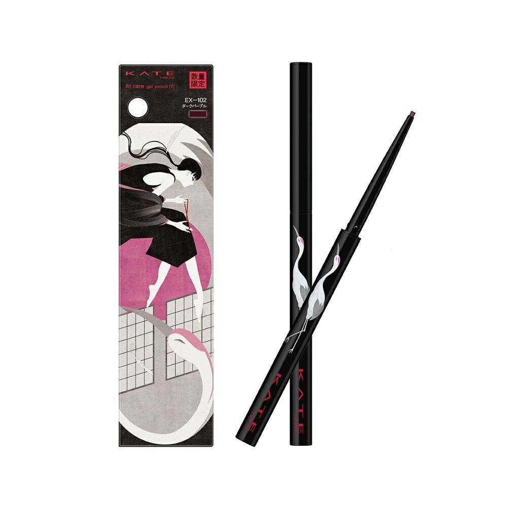 凱婷 凝色柔滑眼線膠筆(日本物語版) EX-102 (0.08g)