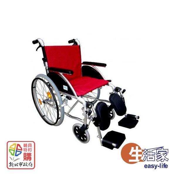 首席加寬背折輪椅 f-20