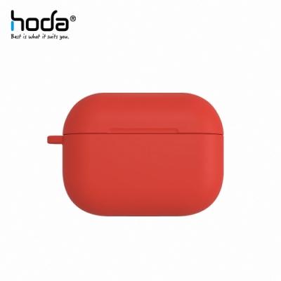 hoda Apple AirPods Pro 液態矽膠保護殼 馬卡龍系列-紅色
