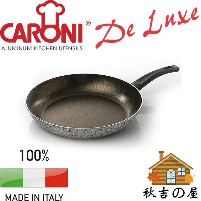 義大利caroni卡洛尼 豪華系列26cm 不沾鍋 平底炒鍋 a390126
