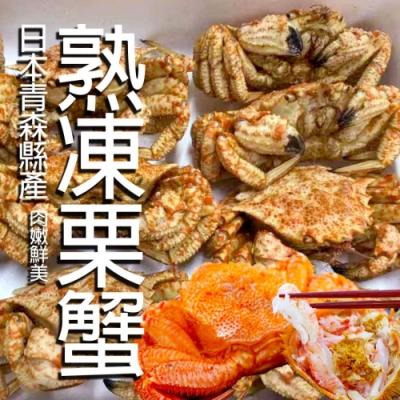 顧三頓-日本青森熟凍栗子母蟹x3隻(每隻150-180g)