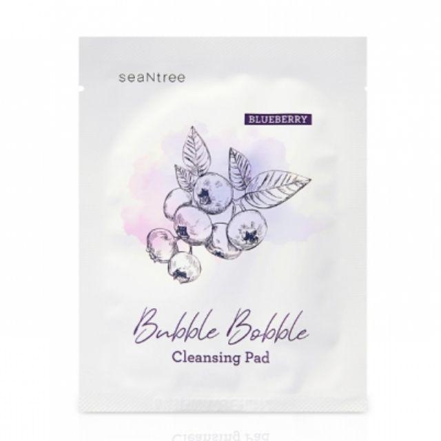 【全新】韓國熙萃seaNtree藍莓泡泡潔面墊(單片售)