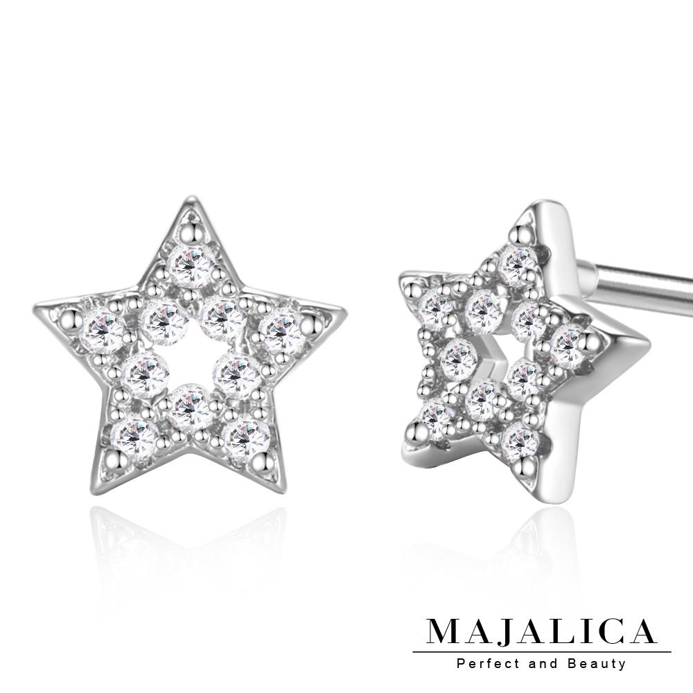Majalica純銀耳環迷你星星925純銀貼耳耳釘-共3色 PF5059