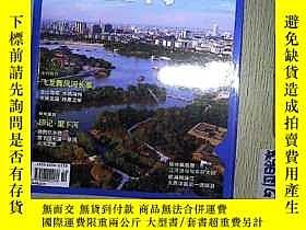 二手書博民逛書店江河罕見2017 10..Y203004