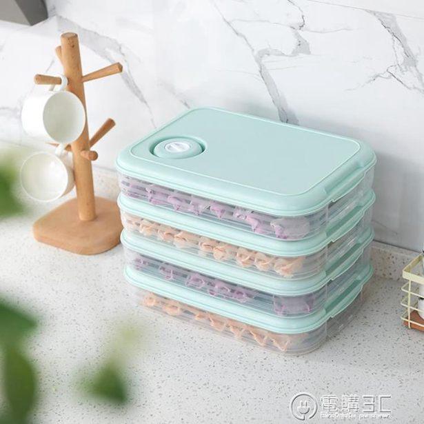 餃子盒凍餃子家用速凍水餃盒混沌盒冰箱雞蛋保鮮收納盒多層托盤全館特惠限時促銷