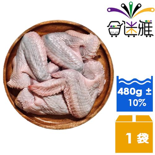 【冷凍免運直送】放山雞三節翅 【真空袋裝】一包 4 ~ 5入 (480g ± 10% /包) x 1袋   -02