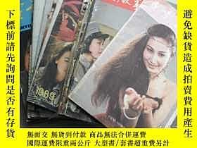 二手書博民逛書店電影故事罕見1981.7-12Y18256 出版1981