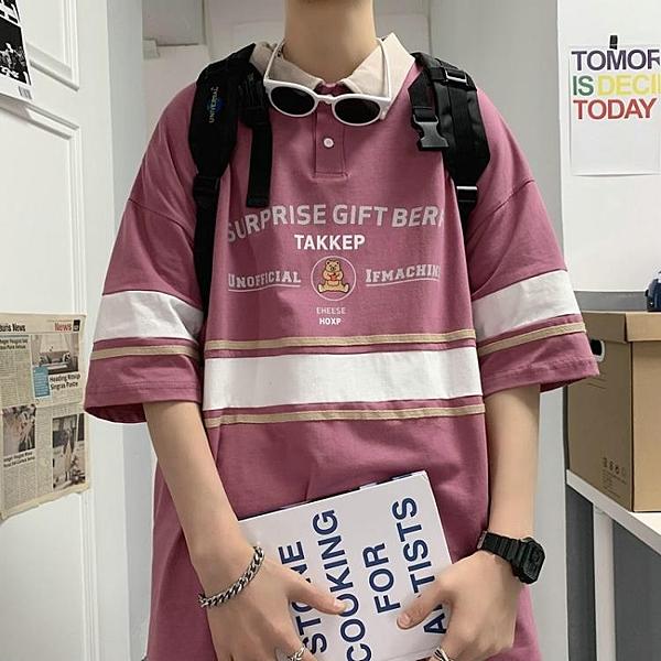 港風t恤男短袖寬鬆體恤上衣服流行正韓潮流夏季Polo衫
