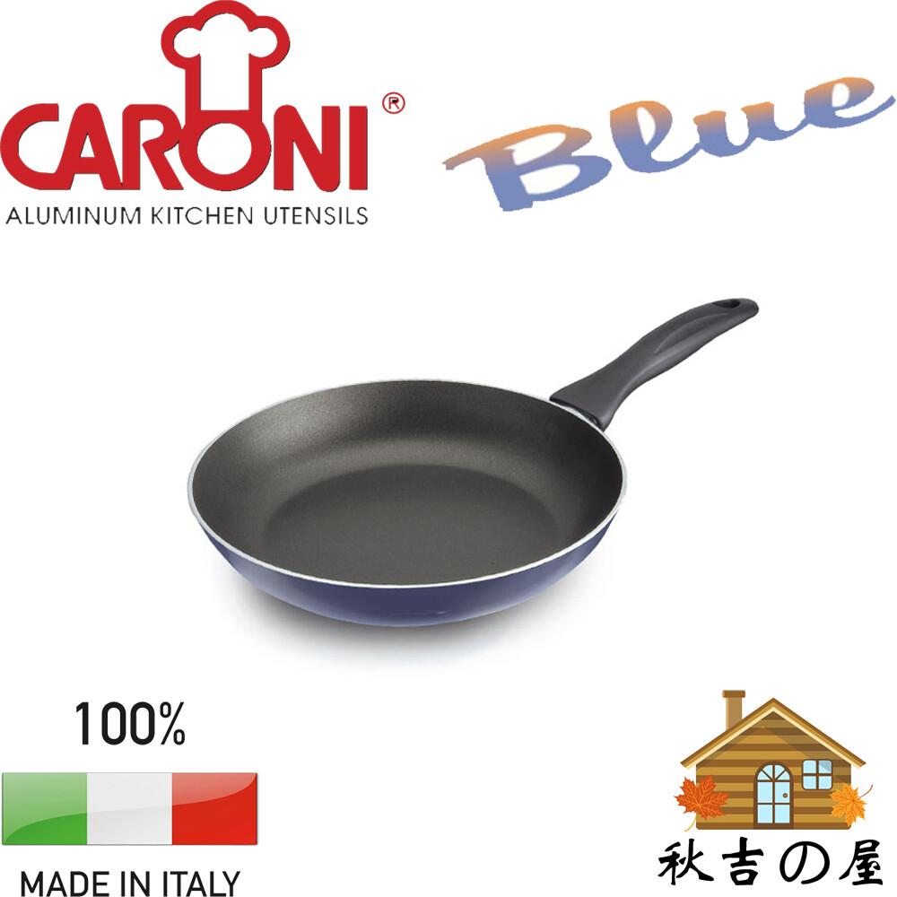 義大利caroni卡洛尼 28cm 藍耀灰系列 不沾鍋 平底炒鍋 a270128