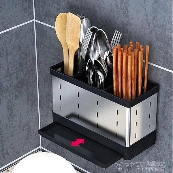 筷籠 不銹鋼筷子簍掛式廚房免打孔筷子筒家用創意瀝水筷子籠收納盒架 茱莉亞