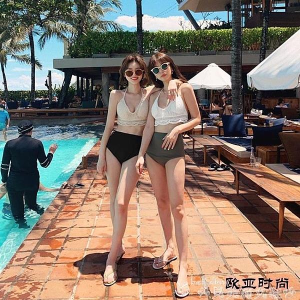 泳衣韓國ins風泳衣女分體比基尼性感小胸聚攏高腰遮肚顯瘦針織游泳衣 歐亞時尚