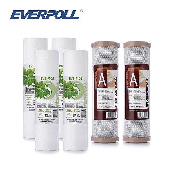 (共6支)EVERPOLL EVB-F105 5微米PP濾心4支 EVB-C100A壓縮活性碳濾心2支