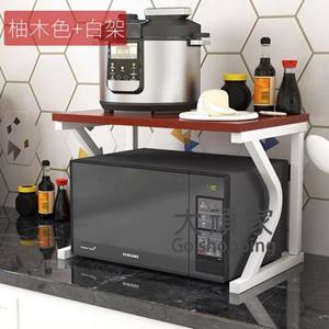 微波爐置物架 微波爐架簡約雙層置物架子2層收納架烤箱儲物簡易落地架廚房用品T