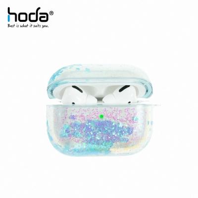 hoda Apple AirPods Pro 硬殼流沙金保護殼 星河系列-銀湖藍