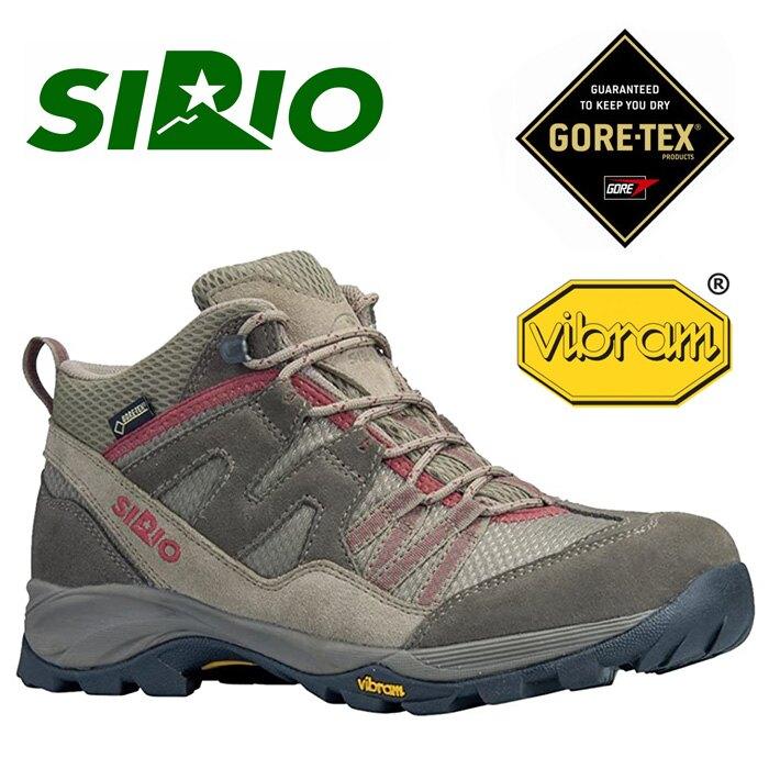 【SIRIO 日本】Gore-Tex 防水中筒登山鞋 GTX 防水登山鞋 女款 棕紅色 (PF156)
