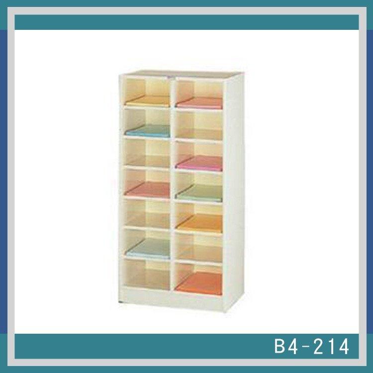 辦公好物!! B4-214 開放式多用途資料櫃 書櫃 置物櫃 櫃子 檔案 收納