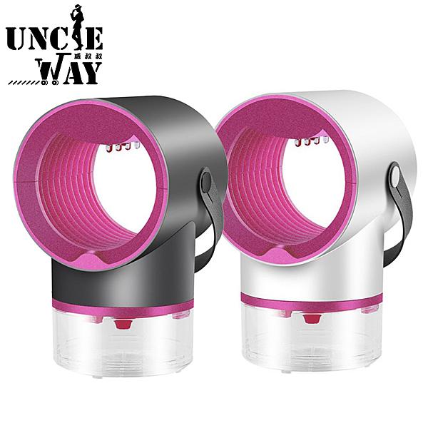 【現貨】星空款捕蚊燈【H0276】便攜式 靜音節能 USB供電 雙向道捕蚊 強勁旋渦氣流