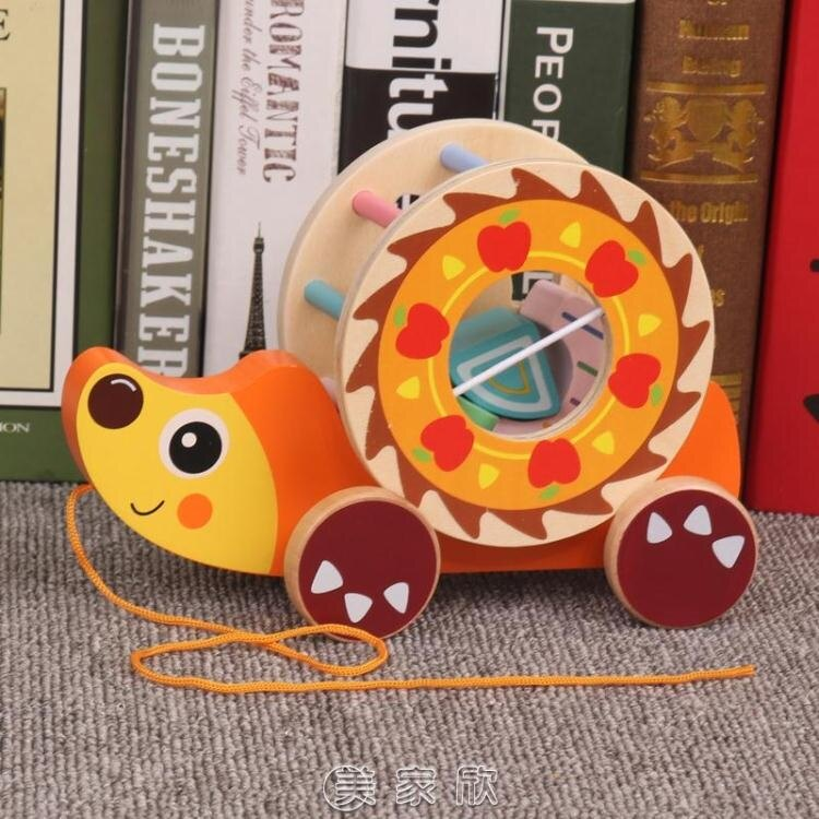 寶寶拖拉學步玩具車幼兒園1-3歲兒童牽引手拉繩拉線早教益智玩具  新年鉅惠 台灣現貨